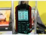 Фотографии мобильного телефона Samsung B2100
