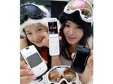LG-SH460 - телефон для зимового сезону