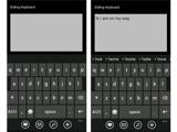 Sliding Keyboard — аналог виртуальной клавиатуры Swype для ОС Windows Phone 7