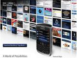 Состоялся запуск онлайн-магазина приложений BlackBerry App World