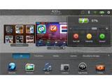 Программное обеспечение планшетного компьютера BlackBerry Playbook обновилось до версии 1.0.5