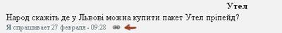 Forum_link.jpg