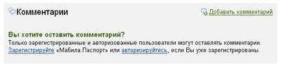 komment_media.jpg