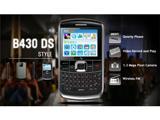 Fly B430 DS — простой телефон с QWERTY-клавиатурой