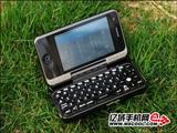X8 — клон смартфона iPhone 4 с QWERTY-клавиатурой