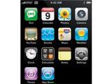 Цікаві подробиці про iPhone 3G