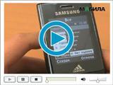 Видеообзор Samsung F110 Adidas
