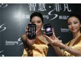 В Китае анонсированы три операторские версии смартфона Samsung Galaxy S