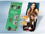 Платформа для бюджетних телефонів від Infineon з підтримкою Dual-SIM