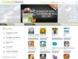 Из онлайн-магазина Android Market скачали десять миллиардов приложений