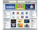 В App Store куплено більше 10 мільйонів додатків