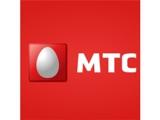 МТС заранее поздравила с Новым годом пользователей «МТС Коннект 3G»