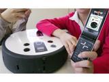 KTF предлагает управлять пылесосом с помощью мобильного телефона