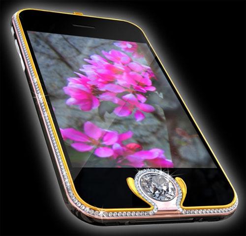 Самый дорогой мобильный телефон в мире.