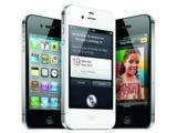 Получи Apple iPhone 4 бесплатно!