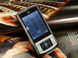 Корейская душа в китайском телефоне