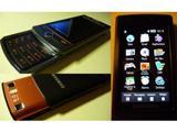 Samsung S8300 — обновленная «душа»