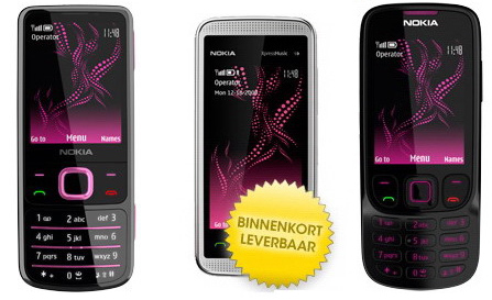Финская компания Nokia,подобно другим производителям мобильных