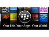 Онлайн-магазин приложений BlackBerry App World преодолел один миллиард загрузок