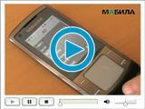 Видеообзор Samsung U900 Soul