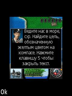 Game05_02.jpg