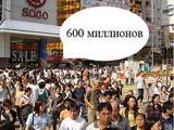У Китаї більше 600 мільйонів користувачів мобільного зв'язку