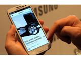 Смартфон Samsung Galaxy S III получил обновление в виде Jelly Bean