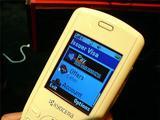 Кредитка в телефоні