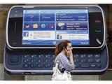 Nokia объединилась с Infineon для создания 4G-чипов