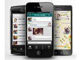 Компания RadiumOne Labs выпустила кроссплатформенное чат-приложение PingMe