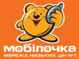 В «Мобилочке» стартовал «День улыбки»