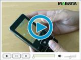 Видеообзор мобильного телефона LG KC550