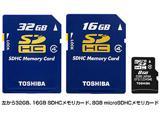 Toshiba ставить рекорд у класі карт памяти SD