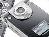 Компанія Panasonic розробить плазмові дисплеї для мобільних  телефонів